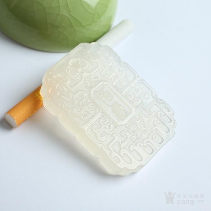 冰糖玛瑙悟道斋戒牌 50KN图3