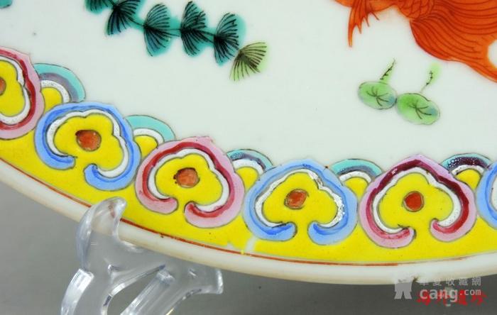 清代 同治 粉彩 鱼藻纹 大盘 34厘米图8