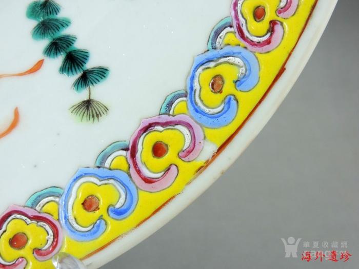 清代 同治 粉彩 鱼藻纹 大盘 34厘米图10