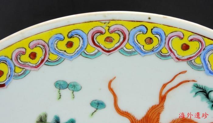 清代 同治 粉彩 鱼藻纹 大盘 34厘米图11