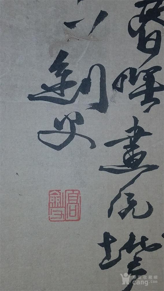 高剑父  花鸟图3