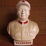 毛主席像唐山瓷厂出品 红色收藏