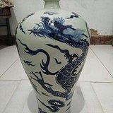 元青花龙纹梅瓶