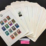 日本藏家:建国初 文革等各种邮票一大堆