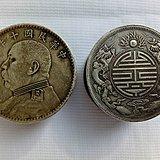 广东省造光绪元宝寿字双龙库平七钱二珍稀银币