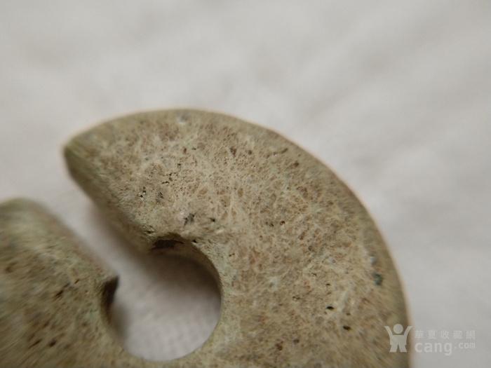 龙山文化时期 石质玦图6