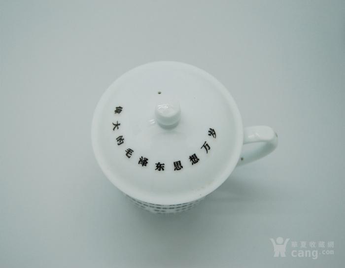 文革 茶杯2个图4