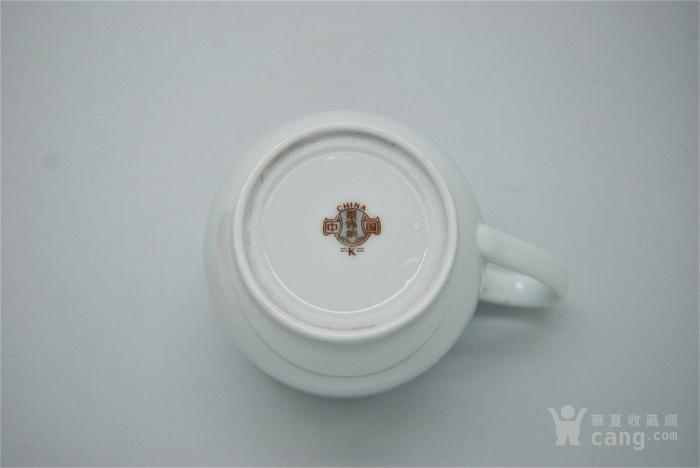 文革 茶杯2个图6