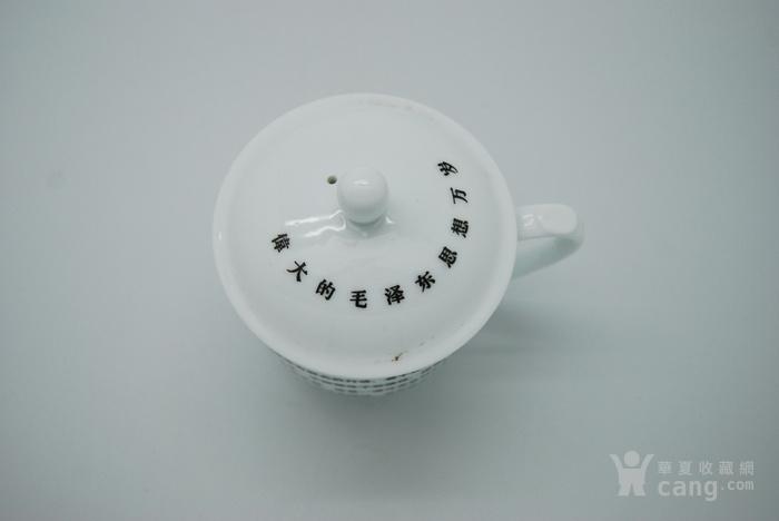 文革 茶杯2个图8