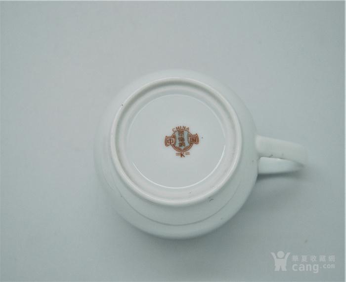 文革 茶杯2个图10
