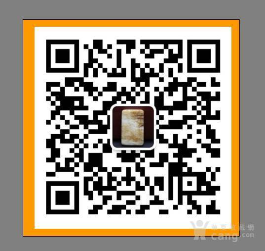和田白玉籽料玉螭龙挂件图8