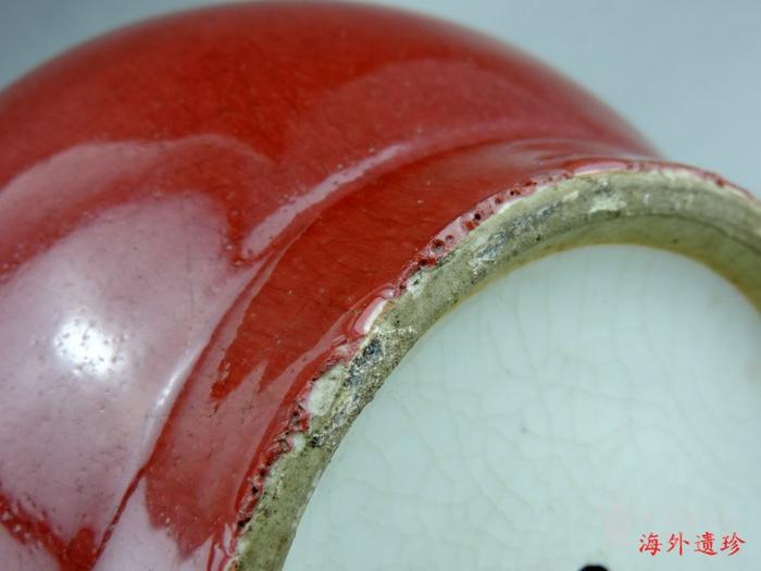 清 中晚期 钧红釉 红釉胆瓶 37.5厘米图9