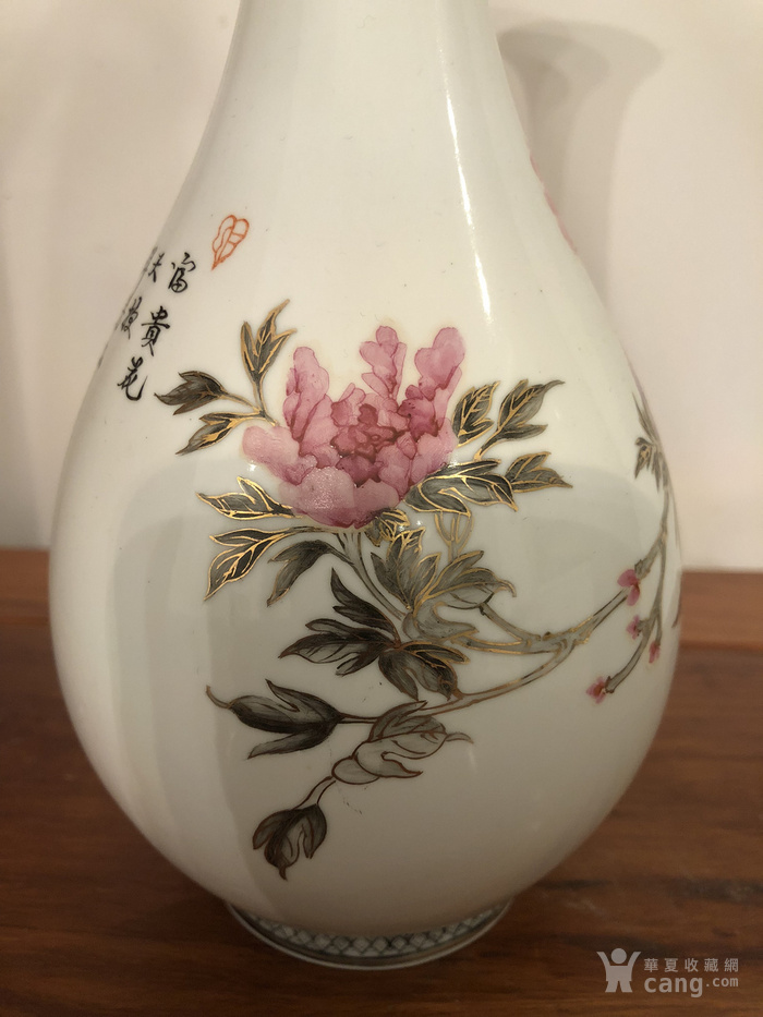 景德镇艺术瓷厂粉彩瓶图5