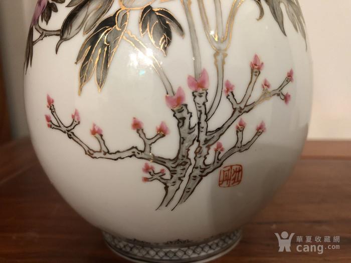 景德镇艺术瓷厂粉彩瓶图7