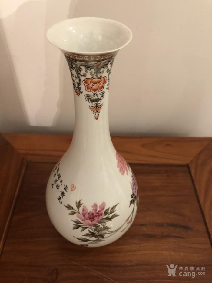 景德镇艺术瓷厂粉彩瓶图3