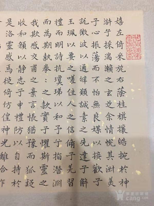 苏汉臣人物立轴邵松年题图7