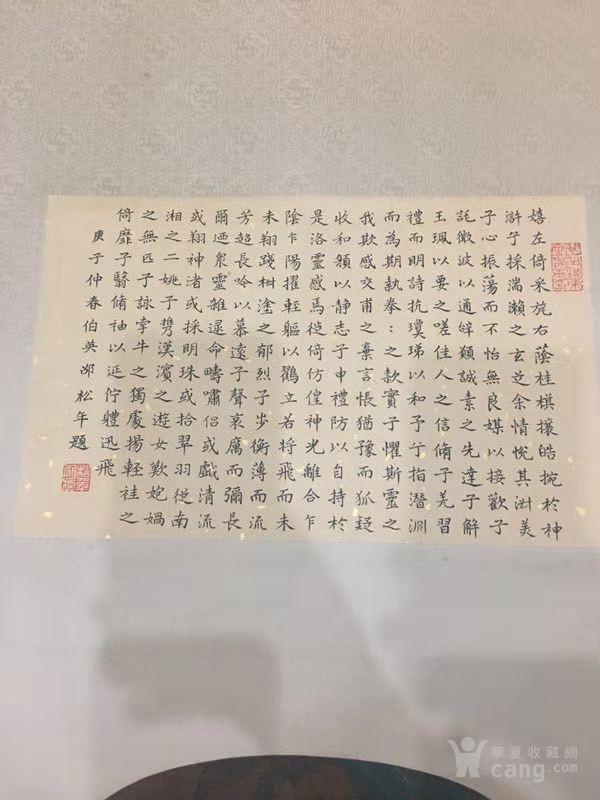 苏汉臣人物立轴邵松年题图5