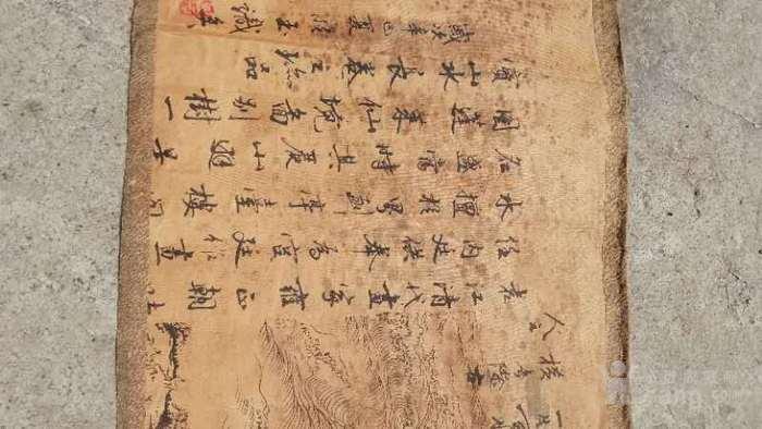 蓬莱仙境图图1