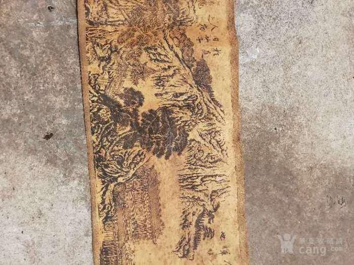 蓬莱仙境图图5