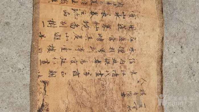 蓬莱仙境图图9