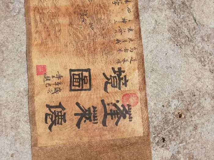 蓬莱仙境图图8