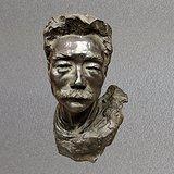 鲁讯铜像 铜雕塑鲁讯像 德华款 红色收藏