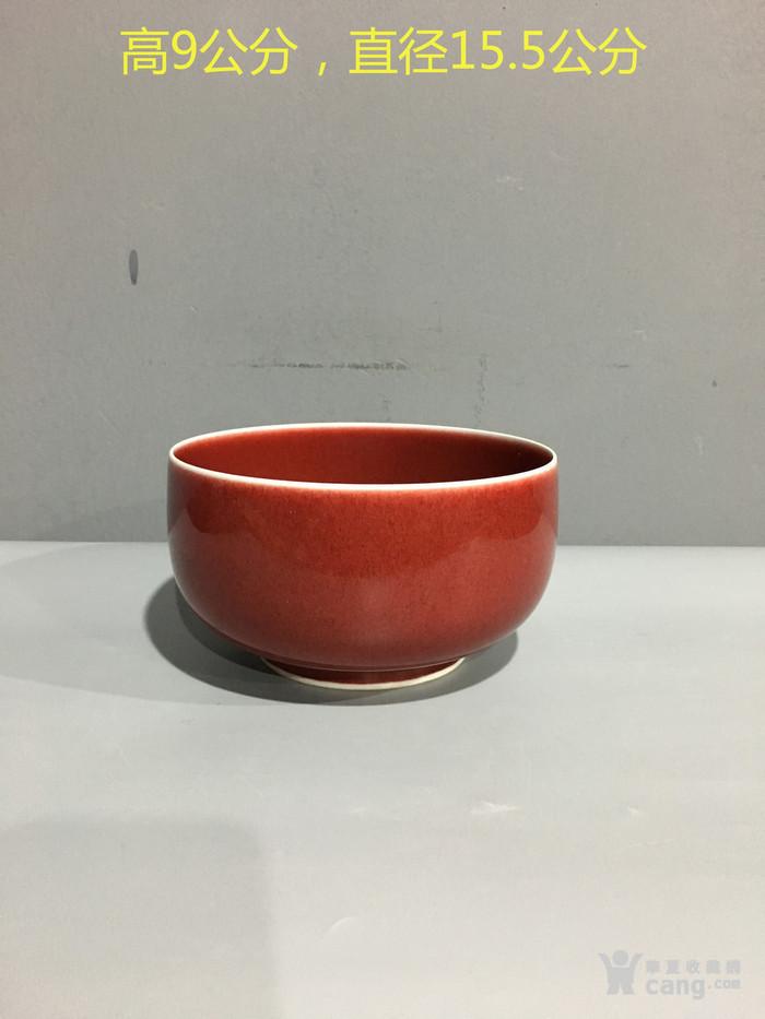 郎窑红碗 清康熙 图1