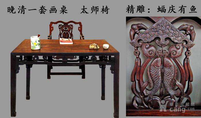 画桌一套图2