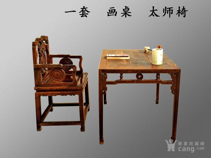 画桌一套图5