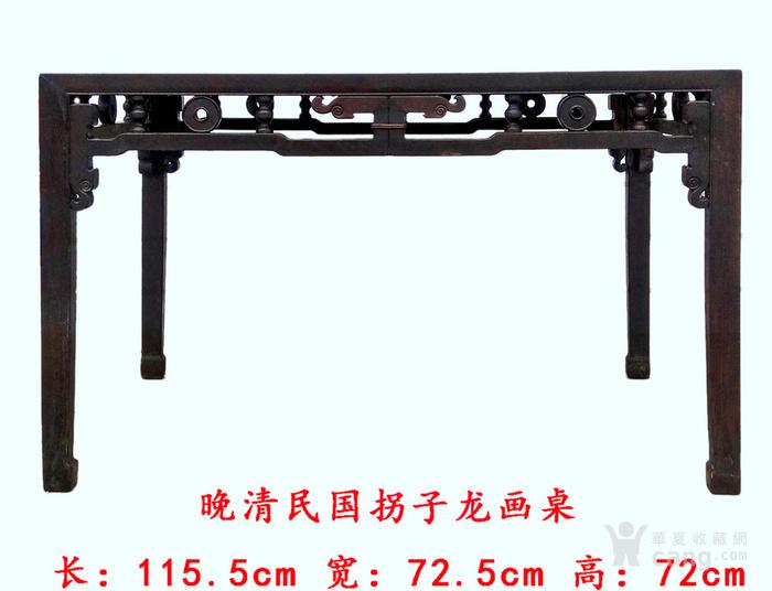 画桌一套图4
