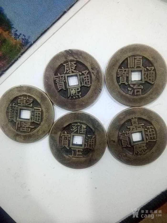 五帝币图1