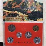 九二年硬币