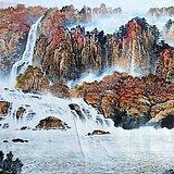 最美山水画 爱新觉罗可立老师小八尺240X98厘米