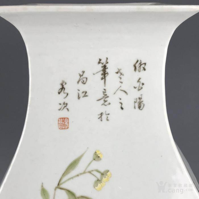 清代 罗阳谷浅降彩花鸟兽耳方瓶图10