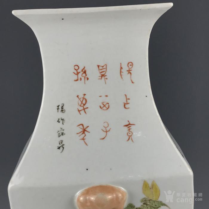 清代 罗阳谷浅降彩花鸟兽耳方瓶图7