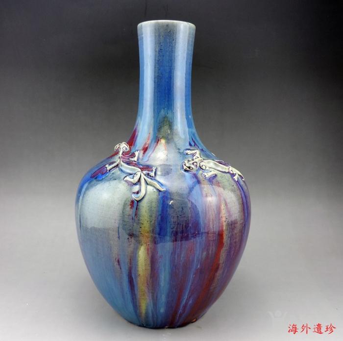 清代 中晚期 螭龙堆塑窑变釉天球瓶 35厘米图3