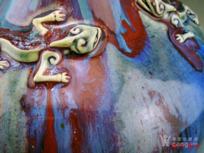 清代 中晚期 螭龙堆塑窑变釉天球瓶 35厘米图7