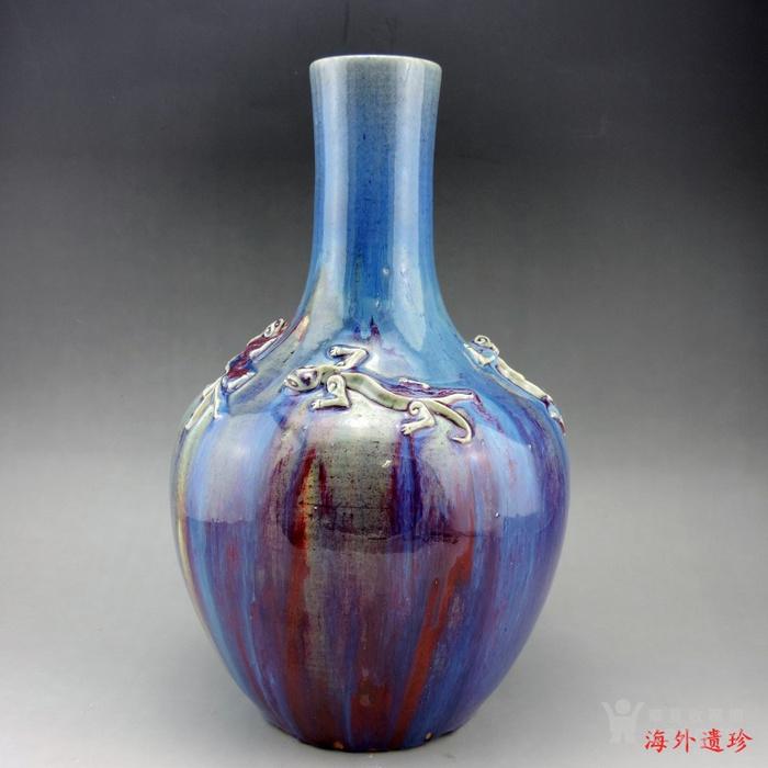清代 中晚期 螭龙堆塑窑变釉天球瓶 35厘米图12