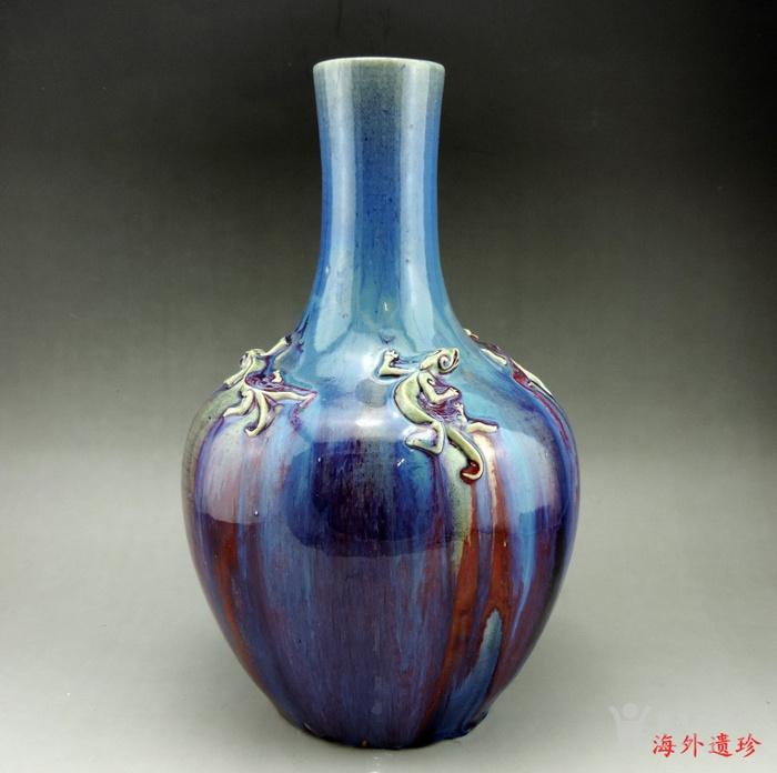 清代 中晚期 螭龙堆塑窑变釉天球瓶 35厘米图1