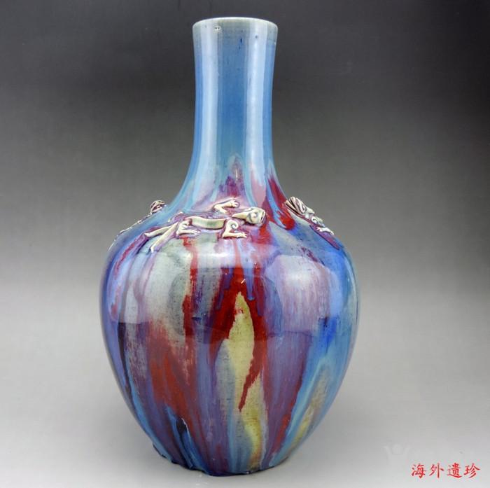 清代 中晚期 螭龙堆塑窑变釉天球瓶 35厘米图5