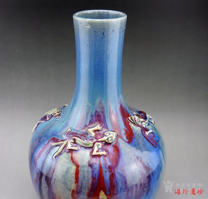 清代 中晚期 螭龙堆塑窑变釉天球瓶 35厘米图11