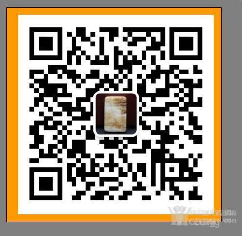 和田白玉螭龙炫纹挂件图12
