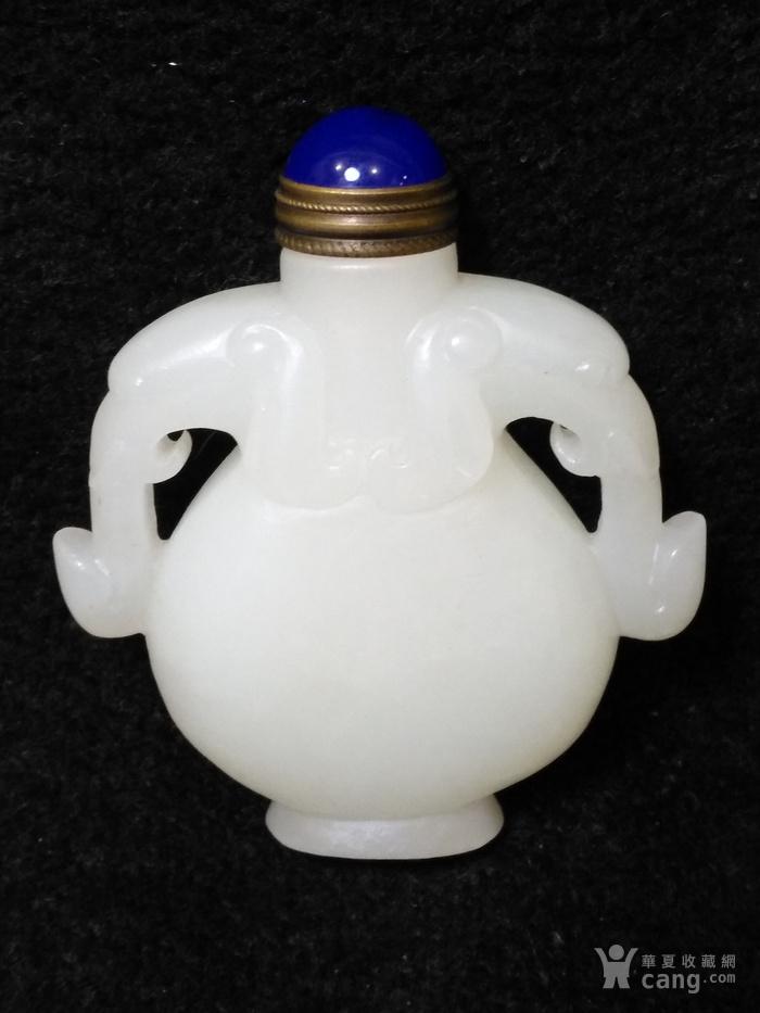 清代和田白玉双耳式鼻烟壶图1