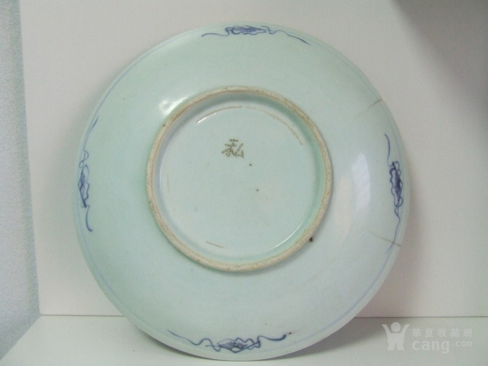 清代早期梵文万寿纹青花大盘图3