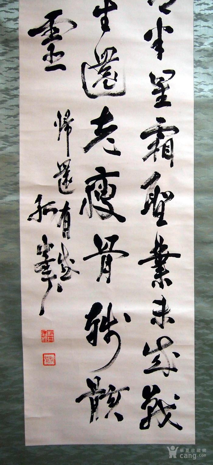 民国 南京大屠杀主犯 甲级战 犯松井石根 书法图3