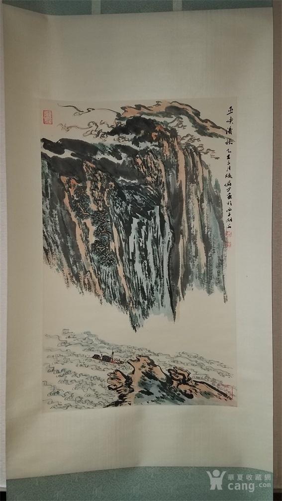 陆俨少  山水画图1