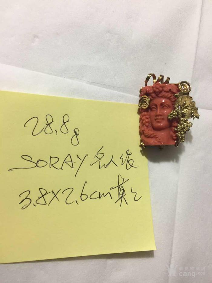 28,8克 欧洲一流手工 名人雕刻10000不议价图5