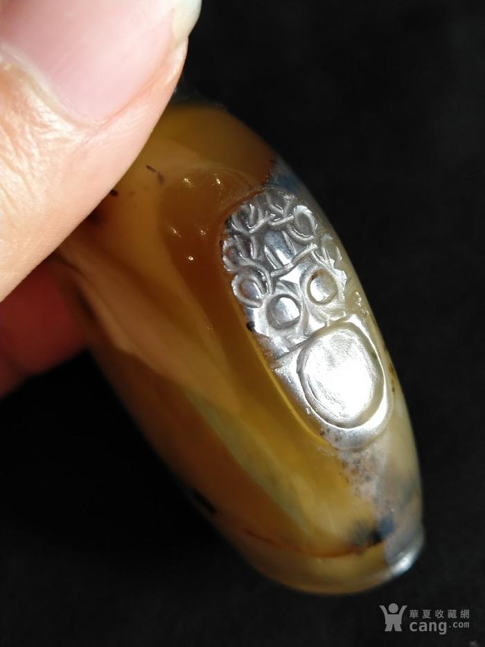 清中期 影子玛瑙铺首鼻烟壶图3