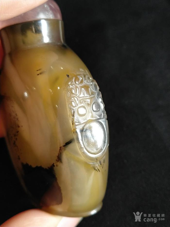 清中期 影子玛瑙铺首鼻烟壶图5