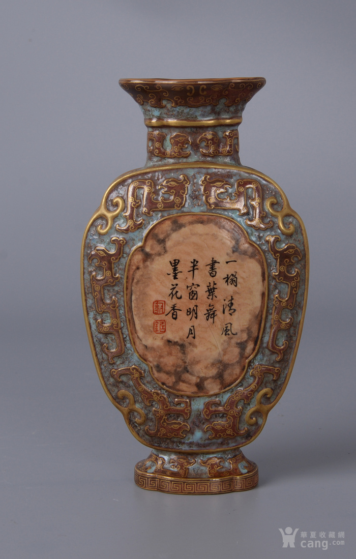欧洲回流古铜彩扁瓶图1